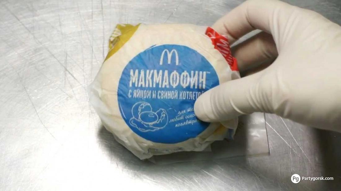 Как сделать макмаффин дома