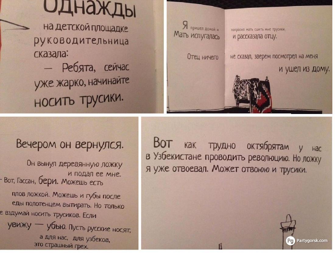 Частное фото девушек  XLIMECOM  Эротика ХХХ НЮ
