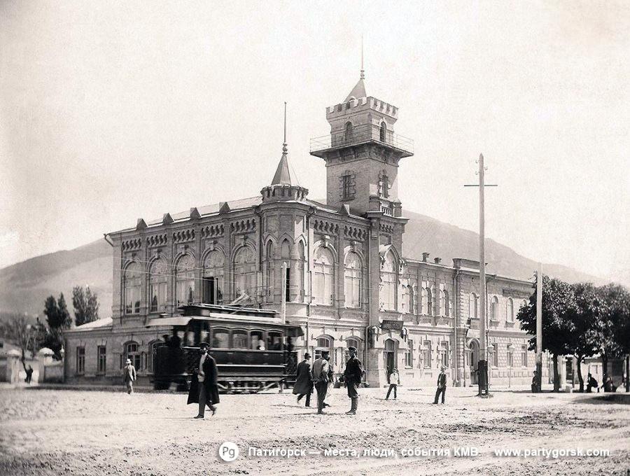 Пятигорск - архитектура конец 19-го века №3