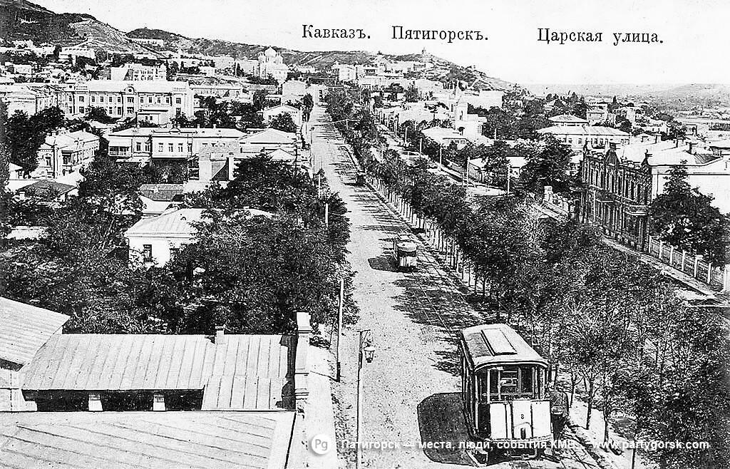 Пятигорск - до революционный №1