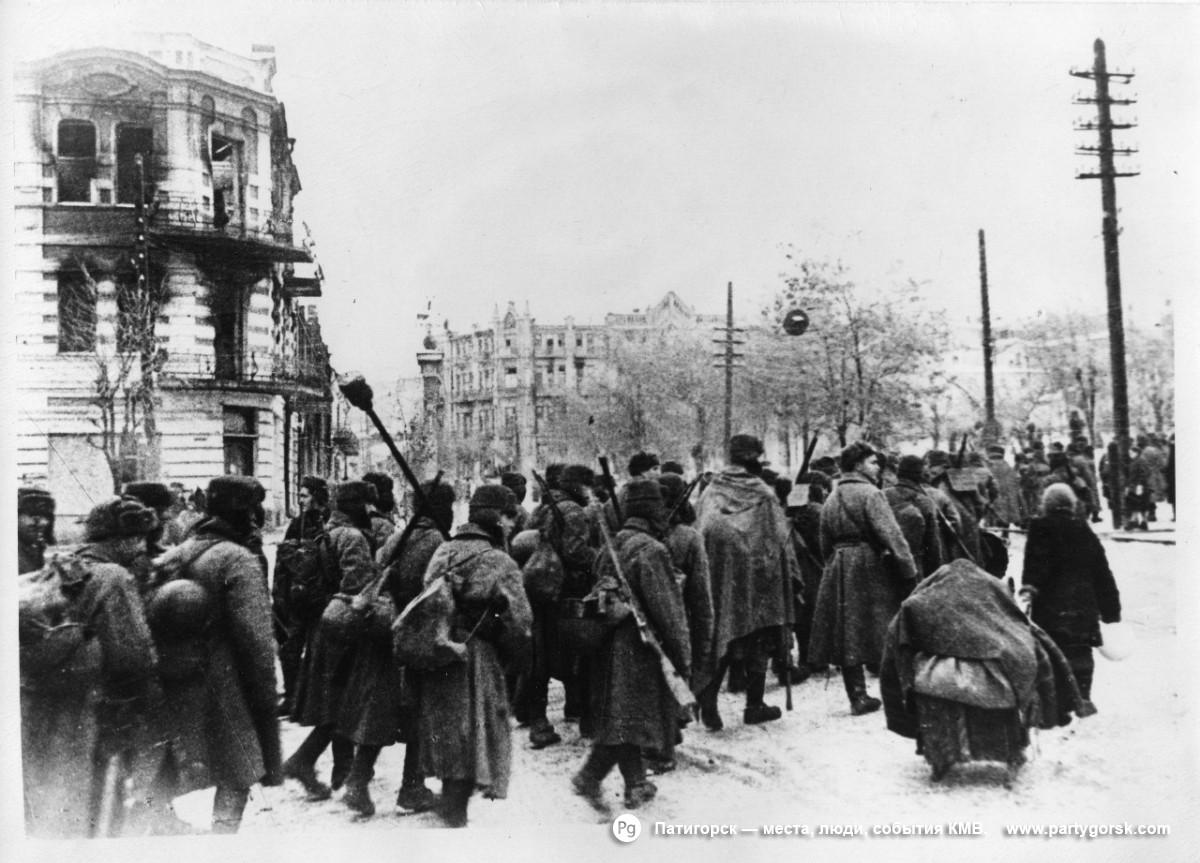 Пятигорск - 1943 год, январь №2