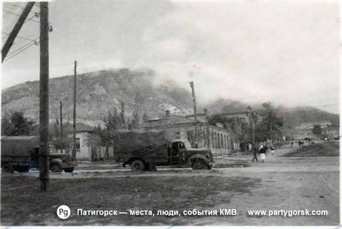 Пятигорск времен Великой Отечественной войны