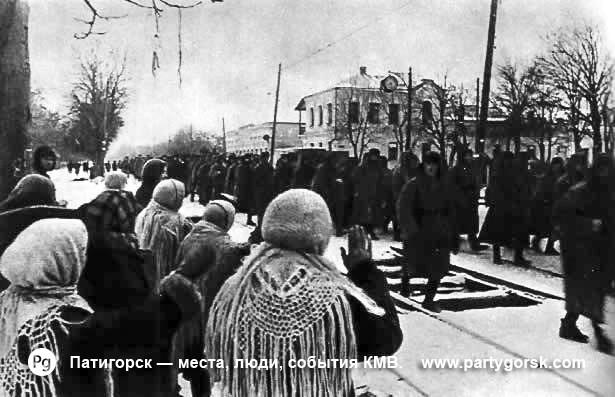 Пятигорск - 1943 год, январь / 14 июля 2016 в 06:51