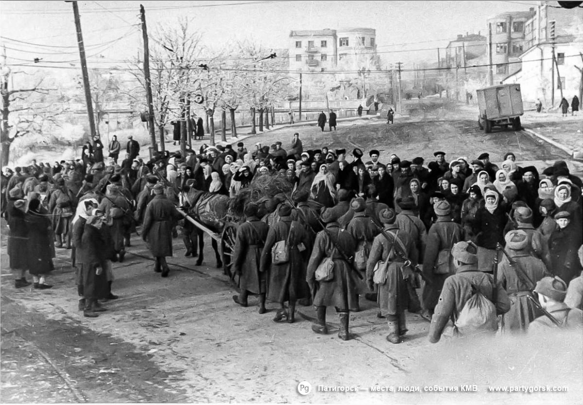 Пятигорск - 1943 год, январь