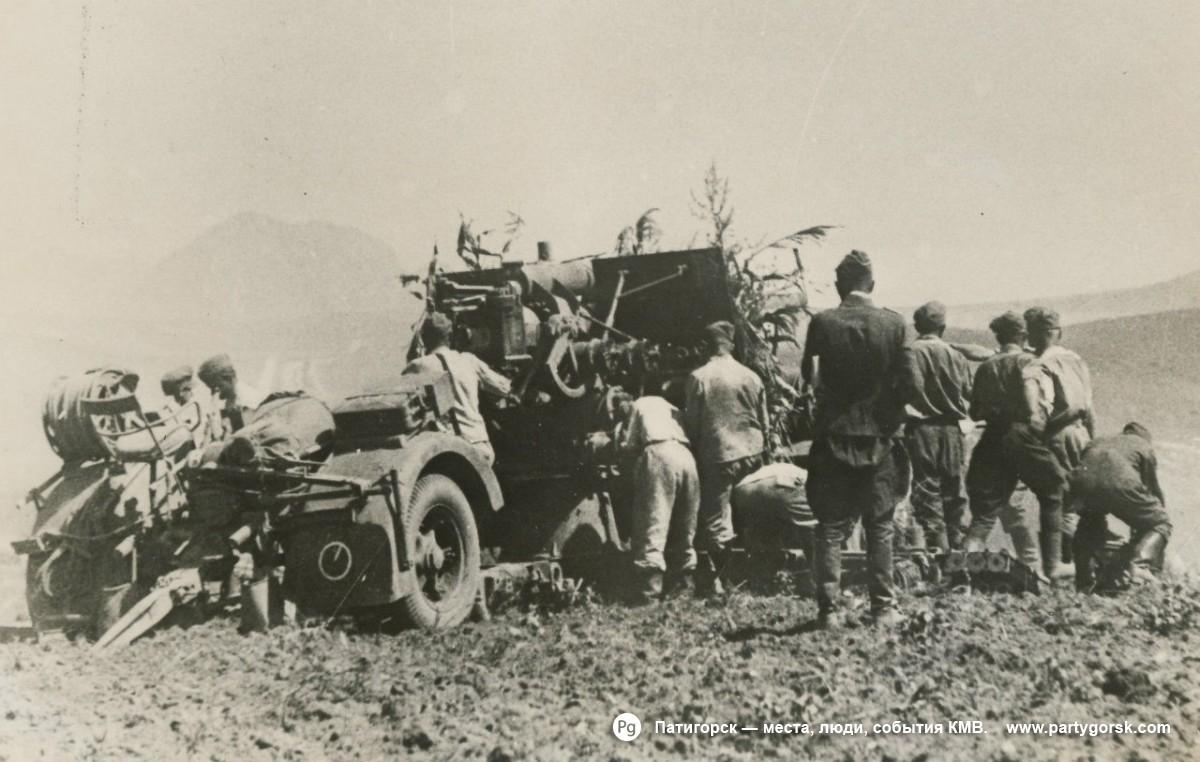 1942 год наступление на Пятигорск