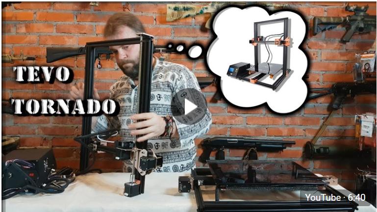 Распаковка 3D принтера Tevo Tornado. Первые впечатления.