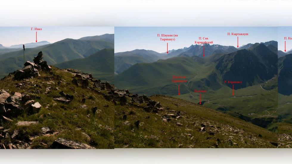 Панорама с горы Сирх