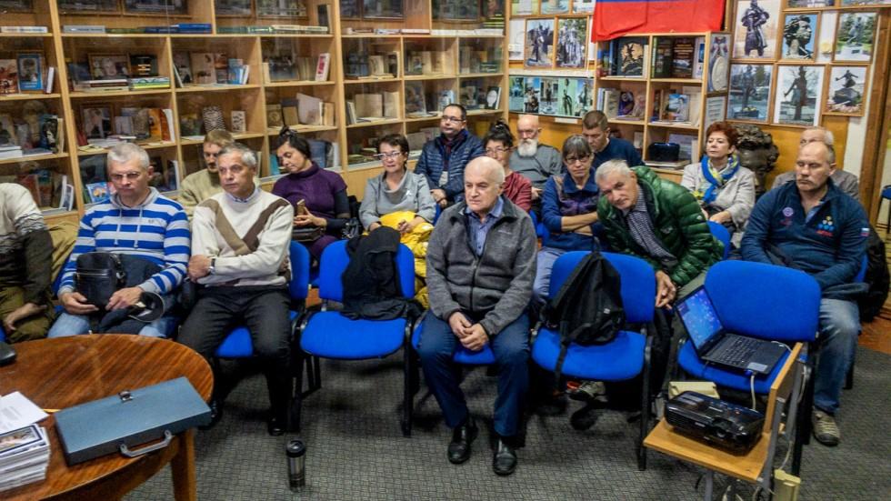 Собрание Пятигорского отделения Русского географического общества