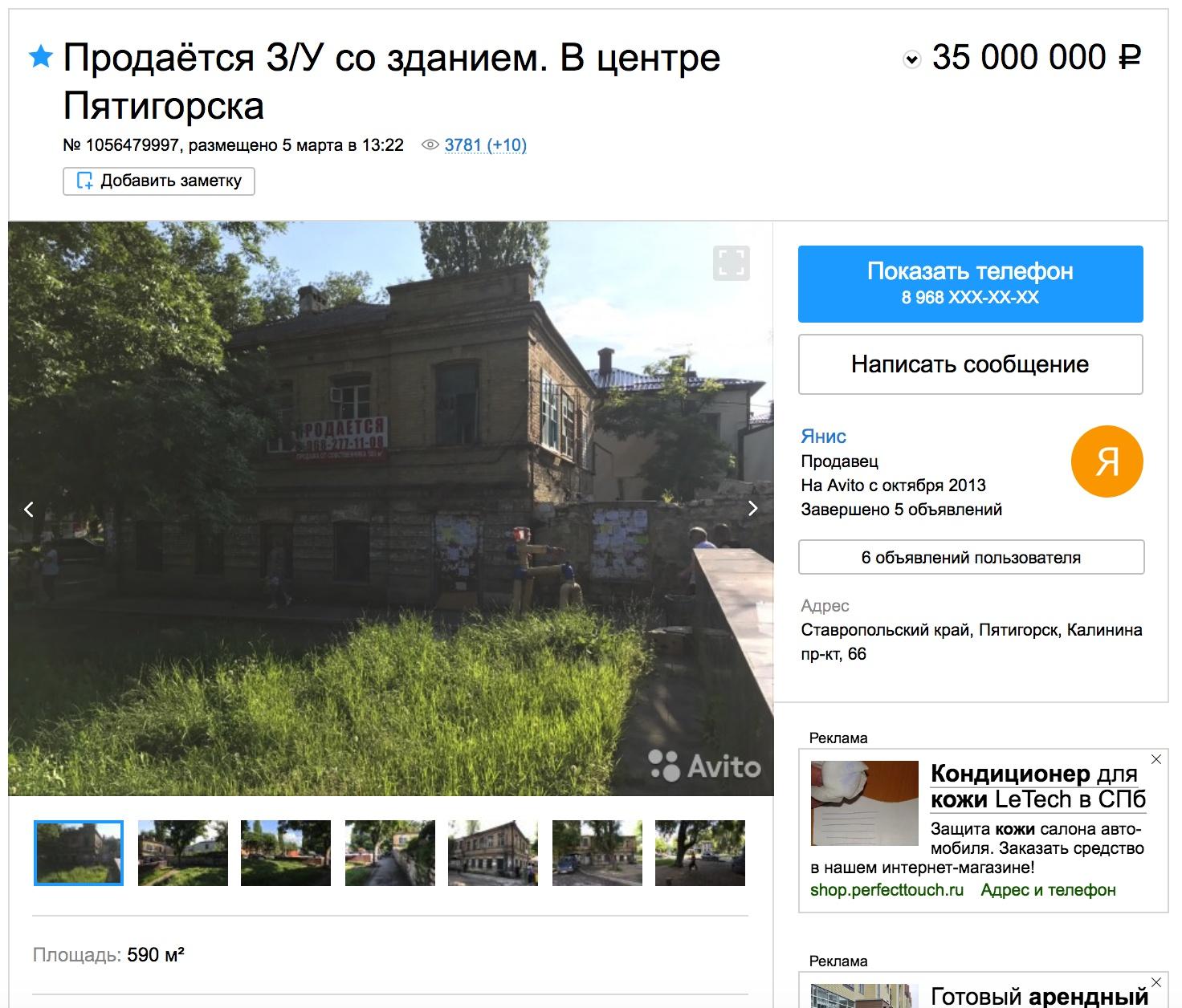 Трамадол  Телеграм Нижний Новгород Психоделики legalrc Бийск